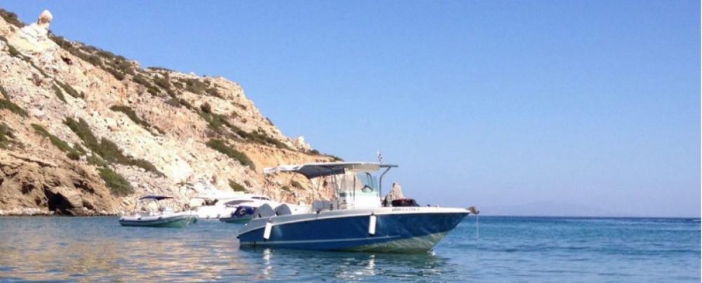 Boat rental Northstar 250 CCX in Parikia on Samboat