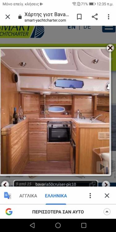 Rental Sailboat in  - Bavaria Cruiser 50