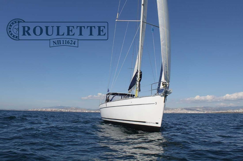 Bénéteau Cyclades 50.5 between personal and professional Athènes