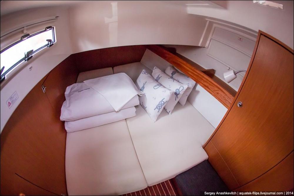 Bavaria Cruiser 45 between personal and professional Općina Sukošan