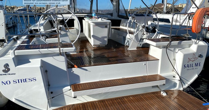 Bénéteau Oceanis 46.1 between personal and professional Ibiza Town
