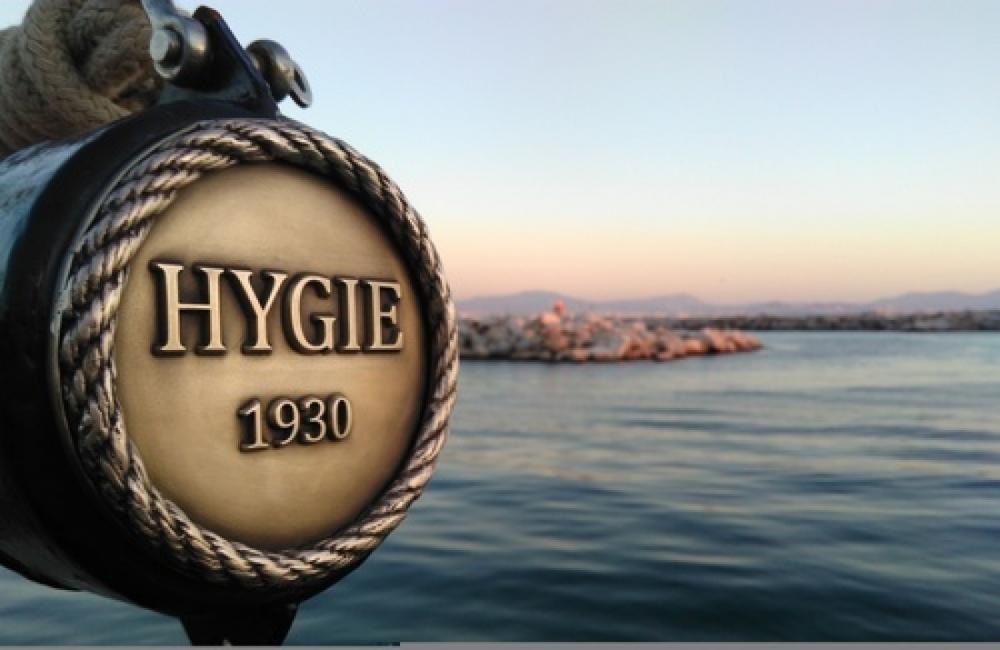 Rental yacht Marseille - Severi 1930 on SamBoat