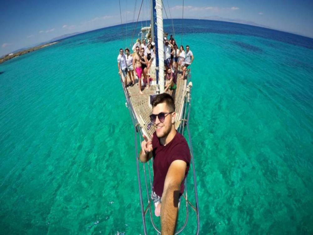 Rental yacht Old Faliron - Atlantic Freedom 58  on SamBoat